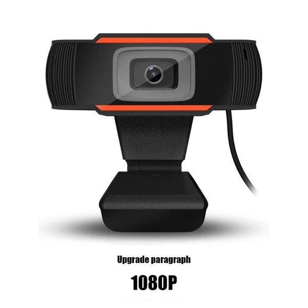 Обновление 1080P
