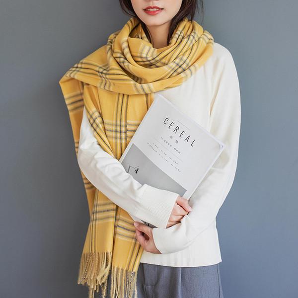 Yellow 70x200cm