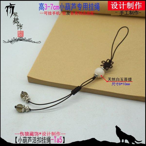 580-Çin Düğüm Küçük Sukabağı Canlı Buck x