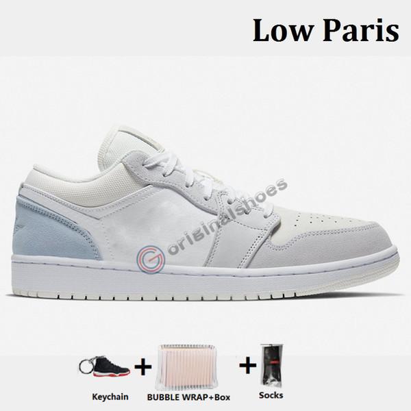 1s - باريس منخفضة