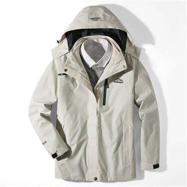 Мужчины Белый пиджак
