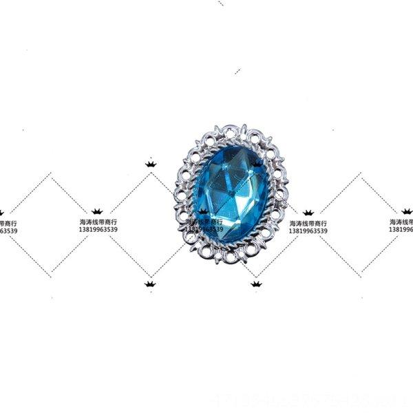 Silver Lake Blue Diamond