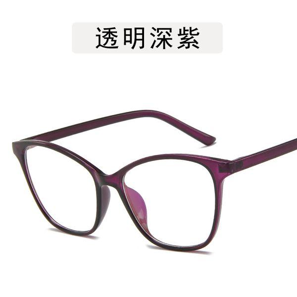 Púrpura oscuro