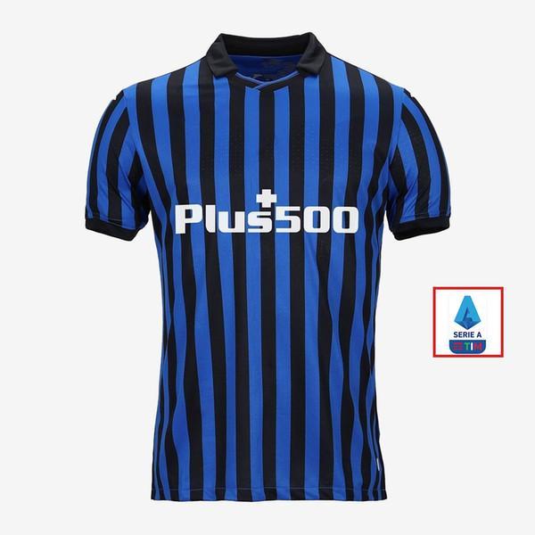 Home Serie A.