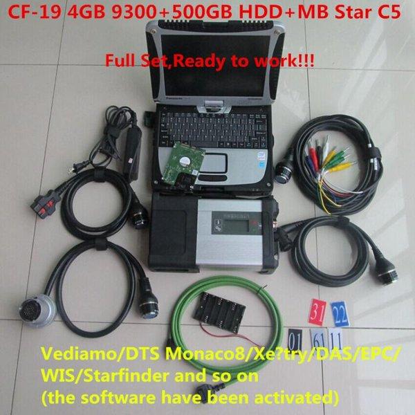 SD C5-CF19-500G HDD