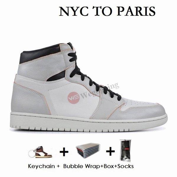 مدينة نيويورك إلى باريس