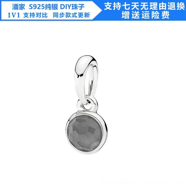 4-S925 Gümüş