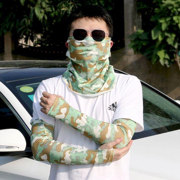 Маска + Ice Sleeve Men # 039; s Камуфляж свет