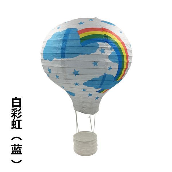 White Rainbow 10inch 25cm