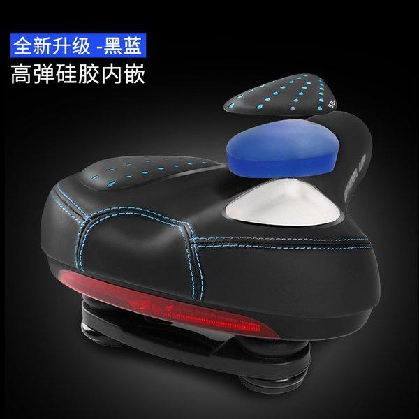 Feu arrière creux Upgraded noir et bleu