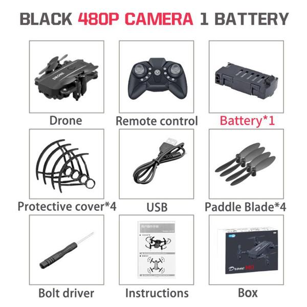 Черный 480P 1B