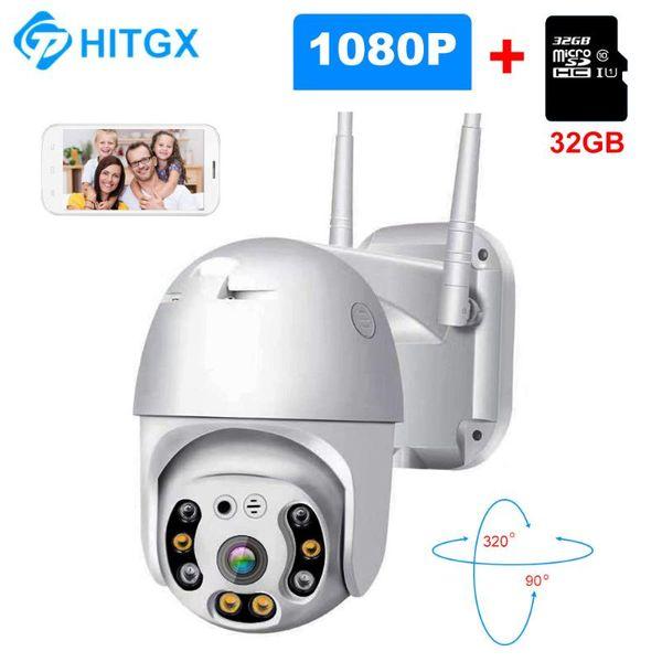 China plug 1080P32GB UE
