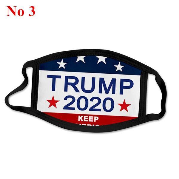 Трамп 3