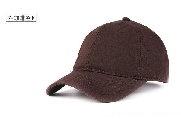 Brown-M (55-60cm) regolabile
