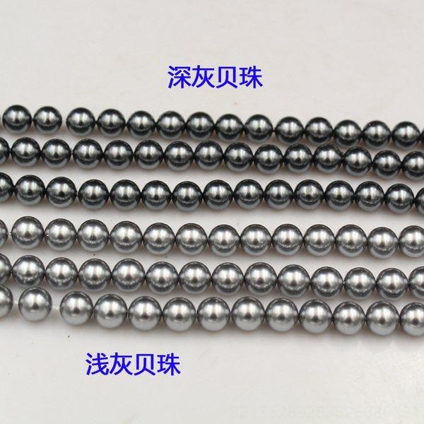 Gris-12mm (environ 33)