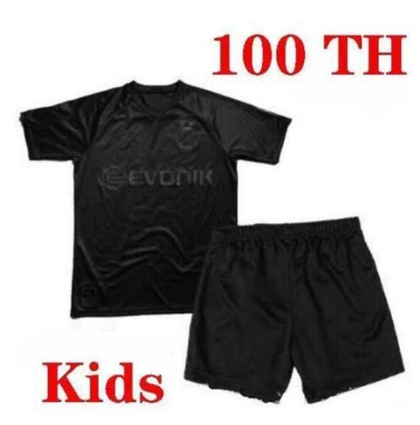 110 년 아이들