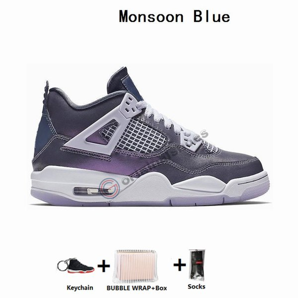 4S-Monsoon Blue