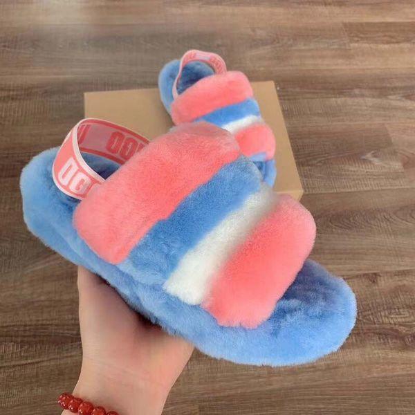 Azul-de-rosa do arco-íris (B)