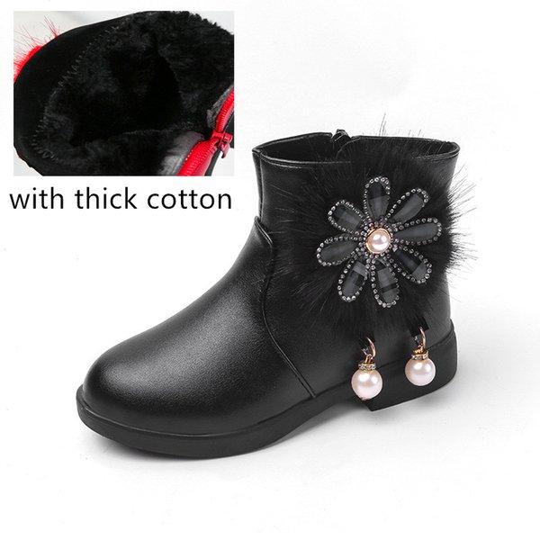 negro con algodón