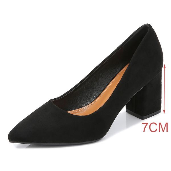 noir 7cm