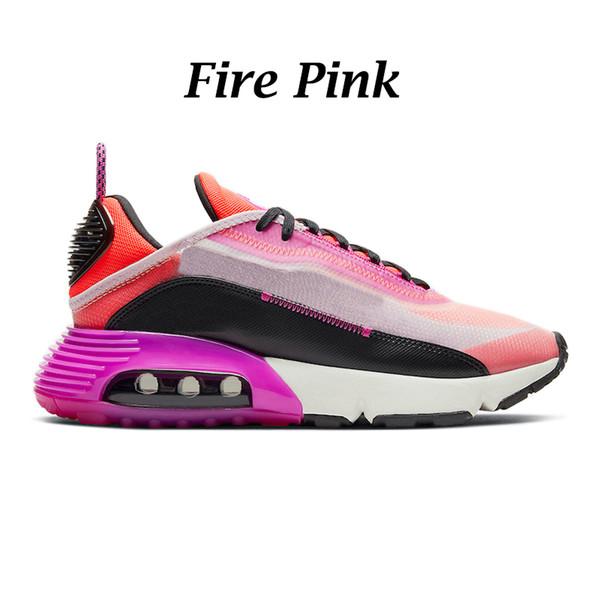 النار الوردي