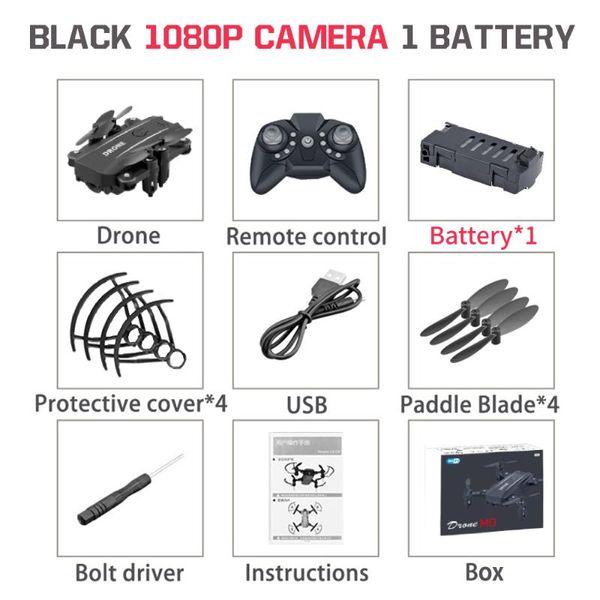 Черный 1080P 1B