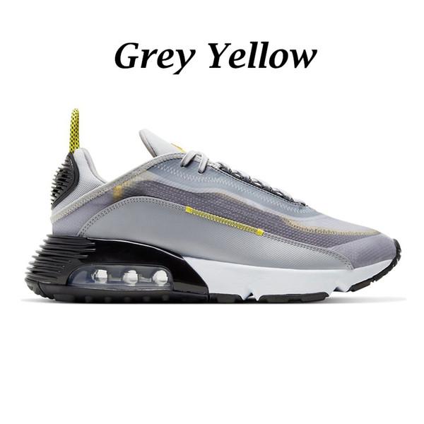 رمادي أصفر