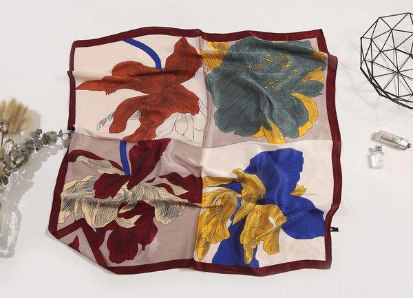 Dört çiçek Hünnap Kırmızı Kenar-70cm
