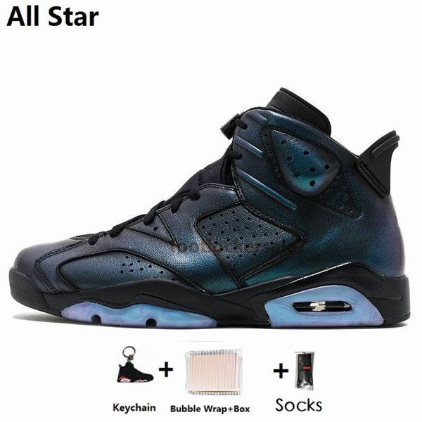 8-All Star