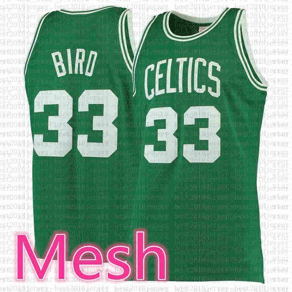 mesh jersey-fugu