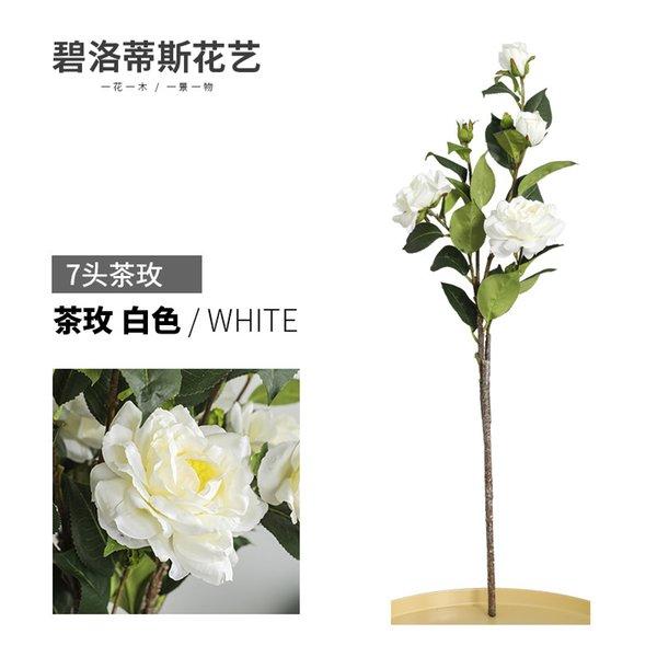 BL099 Белый