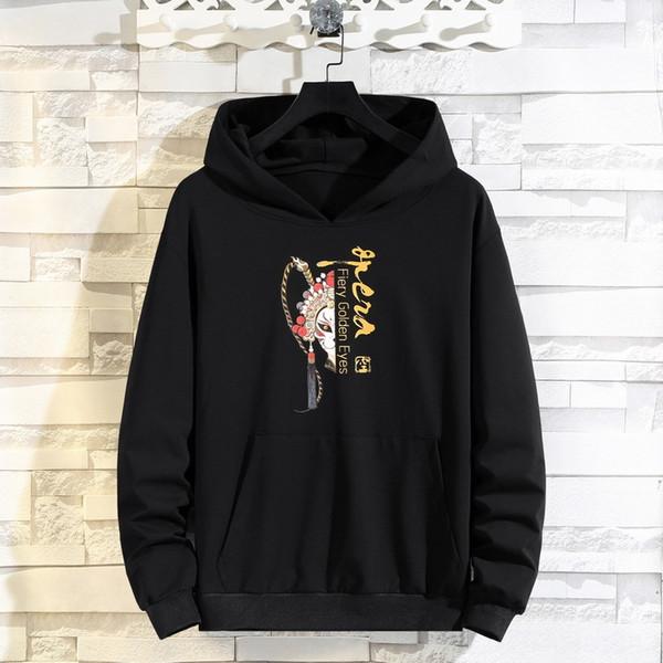 Чистый черный свитер-8XL