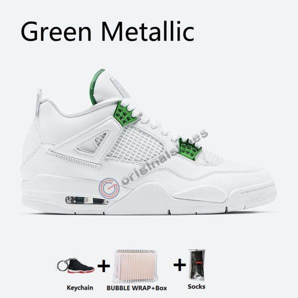 4S-الأخضر لامع