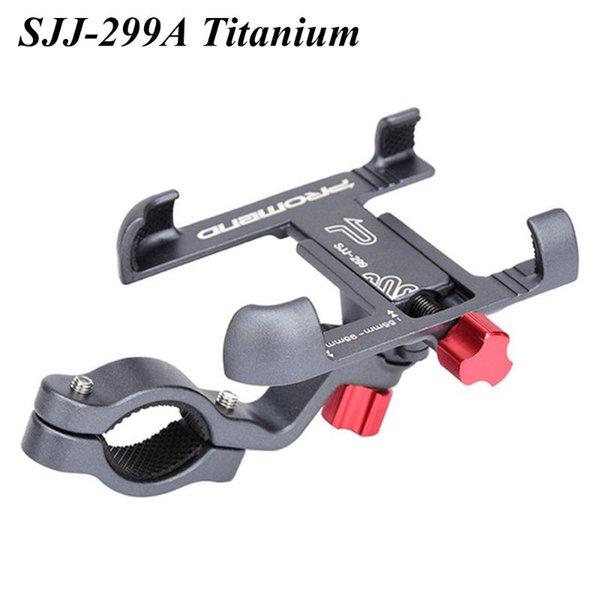 SJJ-299A Titanium