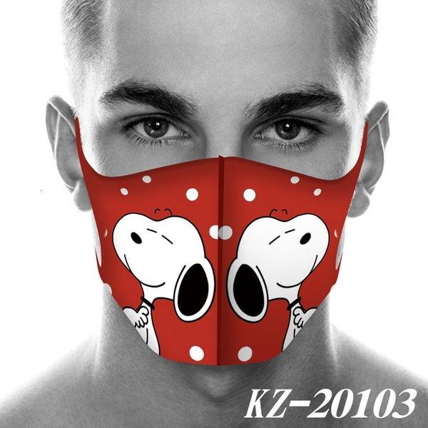 KZ-20103-One Size