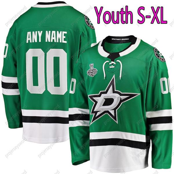 청소년 녹색 S-XL