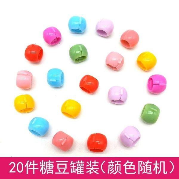 20 Fagioli zucchero colorato in scatola