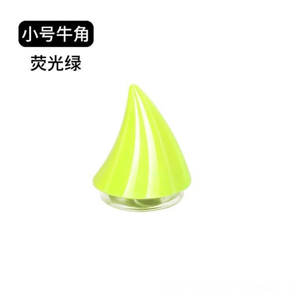 Малый рог-флуоресцентный зеленый