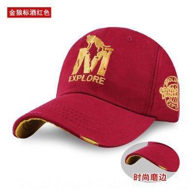 Golden Wolf Логотип Wine Red