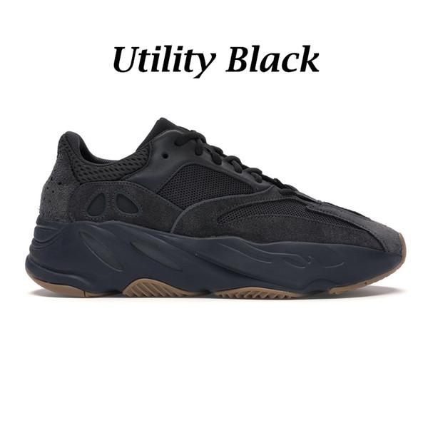 유틸리티 블랙