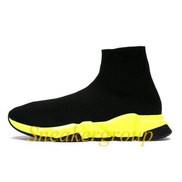 черный желтый