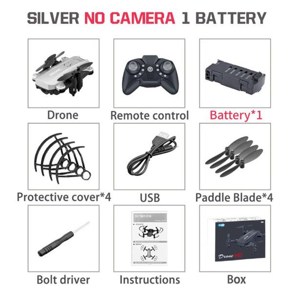 Silver Нет камеры 1B