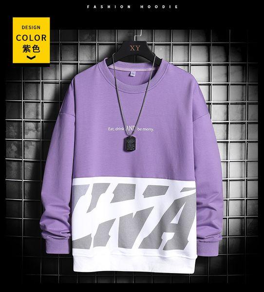 Max255 Violet