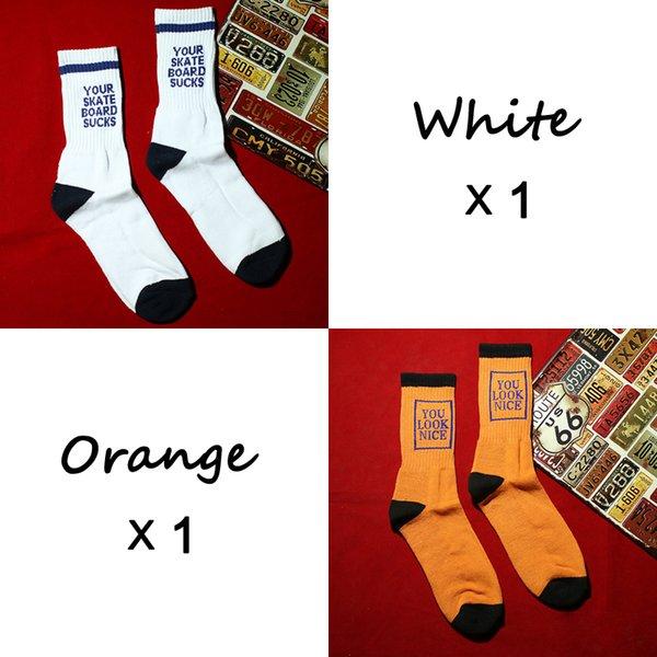 1 белый и 1Orange
