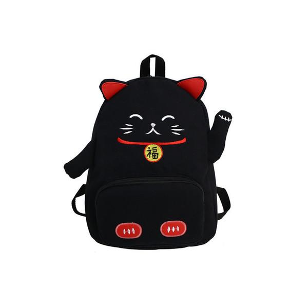 backpack black cat