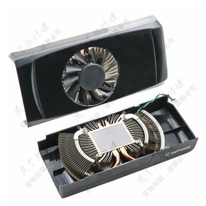 two Heat pipe