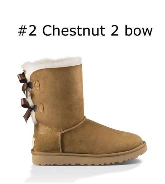 2 Chestnut 2 bow