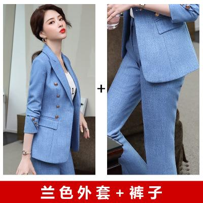 pantalones azul Blazer