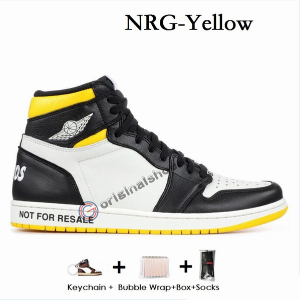 NRG - 노란색
