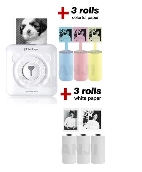 добавить 3 белый + 3 красочную бумагу